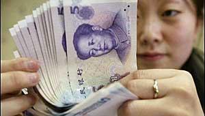 चीन में डॉलर अरबपति