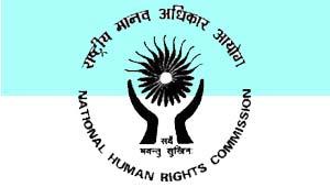 मानवाधिकार आयोग