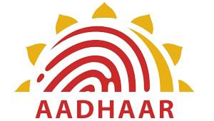 आधार कार्ड-UIDAI