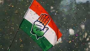 कांग्रेस पार्टी