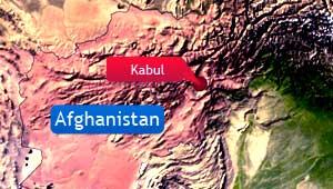 काबुल अफगानिस्तान
