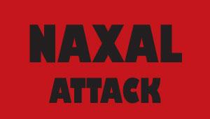 नक्सल हमला