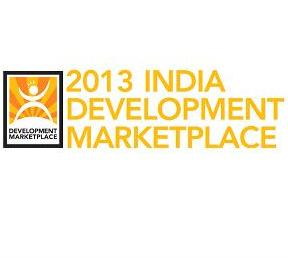 इंडिया डेवेलपमेंट मार्केटप्लेस