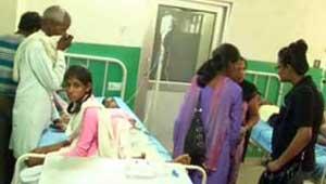 हरियाणा का अस्पताल