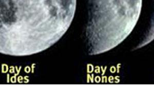 चंद्रकला पर आधारित कैलेंडर