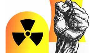 परमाणु संयंत्र का विरोध