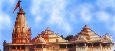 राम मंदिर अयोध्या