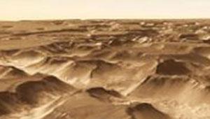 मंगल ग्रह की घाटिया