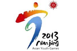 एशियाई युवा खेल