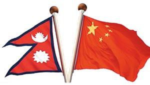 चीन-नेपाल का झंडा