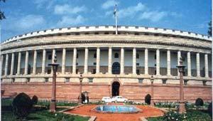 संसद भवन