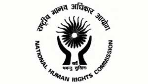 राष्ट्रीय मानवाधिकार आयोग