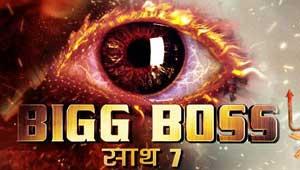 बिग बॉस 9