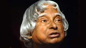 डॉ. एपीजे अब्दुल कलाम