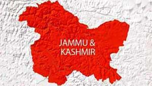 जम्मू कश्मीर
