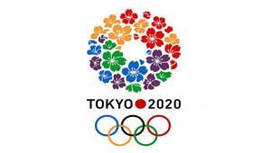 टोक्यो 2020