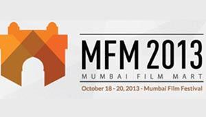 मुंबई फिल्म महोत्सव
