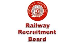 रेलवे रिक्रूटमेंट बोर्ड