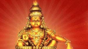 अयप्पा भगवान