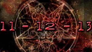 11-12-13 यादगार दिन