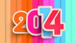 नया साल
