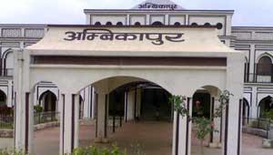 अंबिकापुर