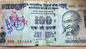 भारतीय मुद्रा-रुपया