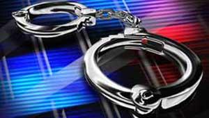 गिरफ्तार