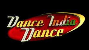 डांस इंडिया डांस