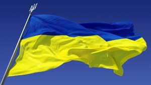 यूक्रेन