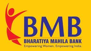 भारतीय महिला बैंक