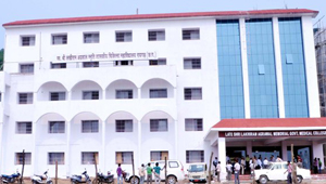 रायगढ मेडिकल कॉलेज
