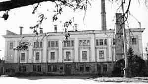 पहला परमाणु बिजली घर