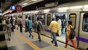 मेट्रो स्टेशन