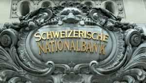 स्विस बैंक