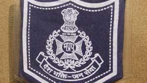 मध्यप्रदेश पुलिस