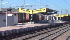राजनांदगांव रेलवे स्टेशन