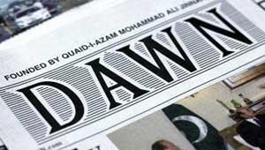 पाकिस्तानी दैनिक डॉन