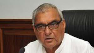 भूपेंद्र सिंह हुड्डा-हरियाणा के मुख्यमंत्री
