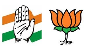 भाजपा-कांग्रेस