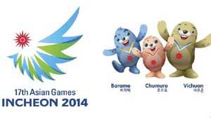 एशियाई खेल