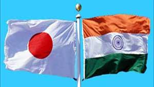 भारत-जापान झंडा