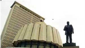 महाराष्ट्र विधानसभा