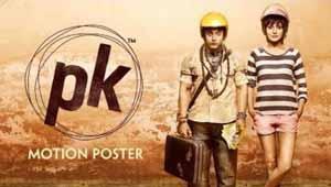 फिल्म पीके का पोस्टर