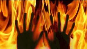 जिंदा जलाया