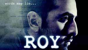 फिल्म 'रॉय'