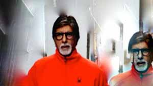 अमिताभ बच्चन- बिग बी