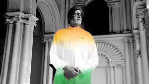 अमिताभ बच्चन- चैगोर के घर में