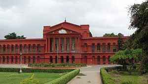दिल्ली उच्च न्यायालय- दिल्ली