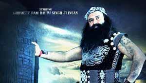 फिल्म 'एमएसजी'